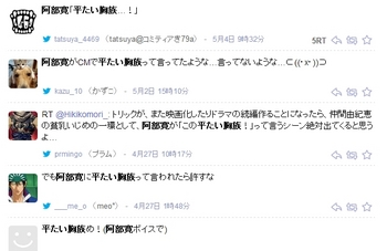 munezoku.jpg